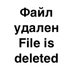 File name: Used on the floor